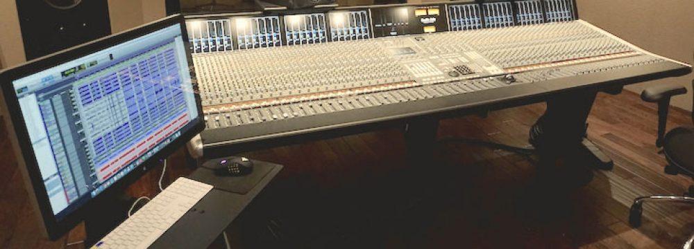 RSU Recording Studios and Filmworks